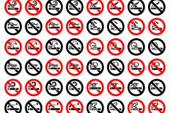 Link toClause 56 non smoking sticker design vector