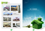 Link toCoating project brochure psd