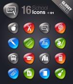 Link toCobblestone school icon vector