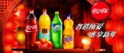 Link toCoca cola beverage ad source files