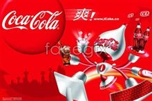 Link toCoca-cola's advertising poster psd source files