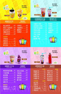Link toCold drinks in summer price list psd