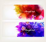 Link toColor ink orchid banner vector