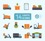 Color logistics icon vector