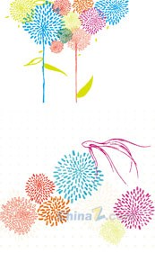 Link toColorful abstract floral vector design