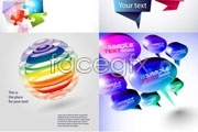 Link toColorful backgrounds and three-dimensional shape vector