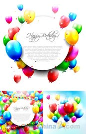 Link toColorful balloon design vector