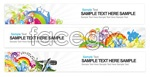 Link toColorful banner vector
