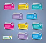 Colorful file folder labels vector