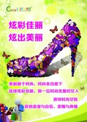 Link toColorful pageant psd poster design women's shoes
