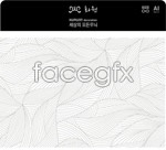Link toColorless and shading pattern vector