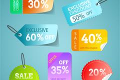 Link toColour discount sticker vector