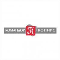 Link toCommandor copiers logo