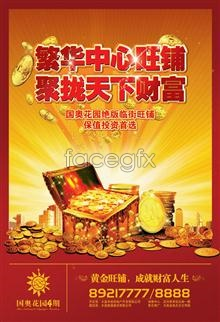 Link toCommercial shop in mong kok poster psd