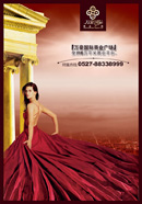 Link toCommercial square posters psd