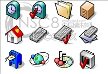 Link toCompact system icons