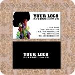 Link toCompany business card psd