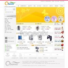 Link toComputer shopping of a class template psd