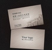 Link toConstruction business card templates design source files psd free