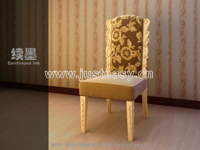 Link toContinental carved sofa 3d model