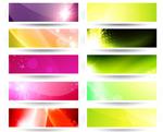 Link toCool banner design vector