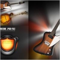 Link toCool guitar sound psd