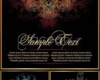 Link toCool ornate decorations vector text box design