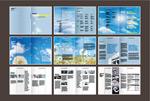 Link toCorporate brochure vector