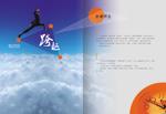 Link toCorporate culture manual 4 psd
