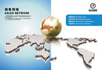 Link toCorporate sales brochure psd