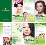 Link toCosmetic hospital poster psd
