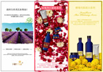 Link toCosmetics and skincare products brochure psd