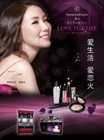 Link toCosmetics poster psd