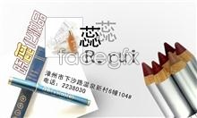 Link topsd card card business counter shop Cosmetics