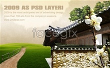 Link toCountry lane grass psd