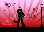 Link toCouple kissing vector