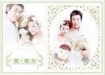 Link toCouples wedding photo 5 psd