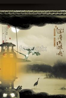 Link toCrane lamp chinese style element psd