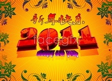 Link toCreative 2011 happy new year font effect psd