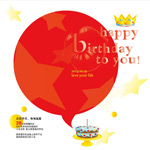 Link toCreative birthday cards vector