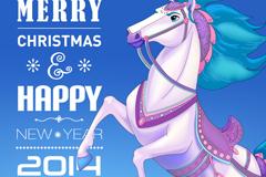 Link toCreative cartoon horse poster vector