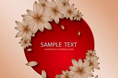 Link toCreative decorative circular background vector