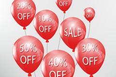 Link toCreative discounts balloon vector