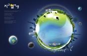 Link toCreative global village psd poster design