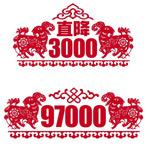 Link toCreative goat bumper stickers vector