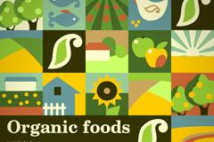 Creative green farm mosaic grid backgrounds vector