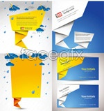 Link toCreative origami background vector