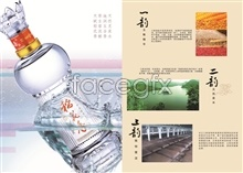 Link toCreative rice flower liquor advertising posters psd stuff
