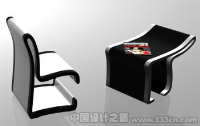 Link toCreative tables and chairs combination of modern art