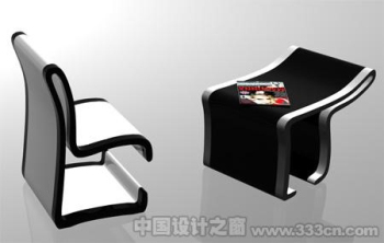Link toCreative tables and chairs combination of modern art 3d model